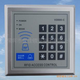 密码键盘V2000C