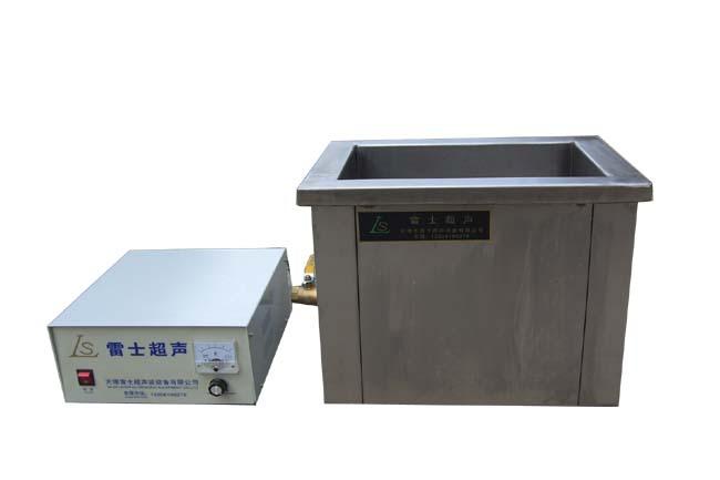 雷士单槽式标准超声波清洗机