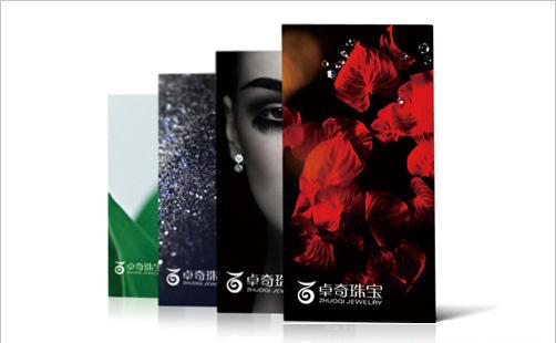 长沙专业名片设计印刷