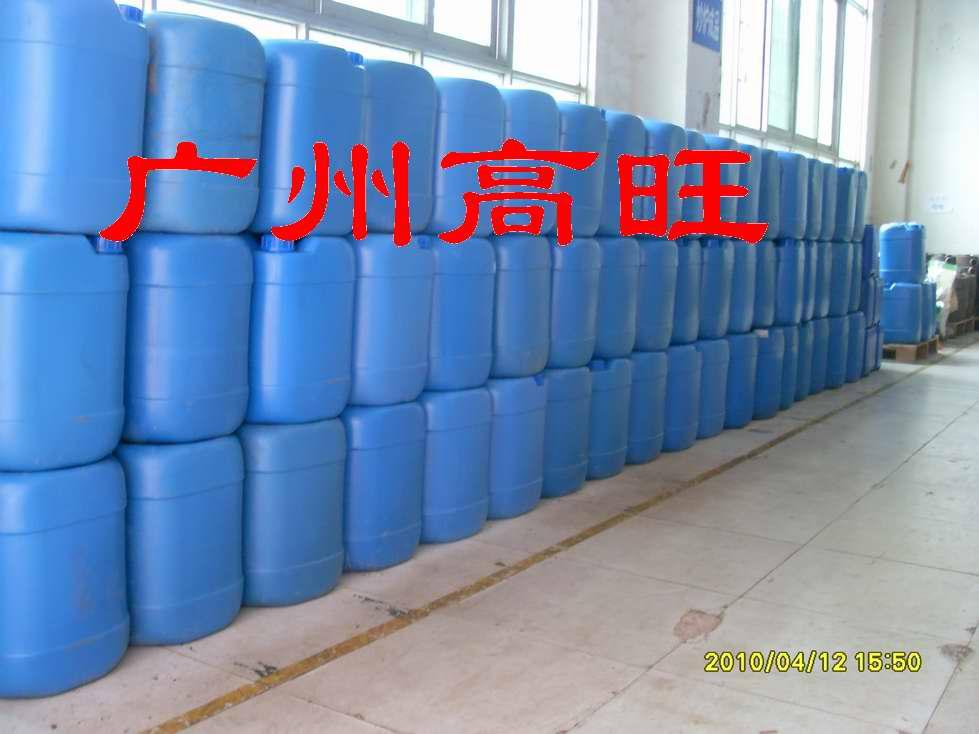 环保油乳化剂|醇基燃料添加剂
