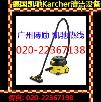 德国凯驰karcher真空吸尘器T12/1