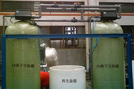 上海软化水设备