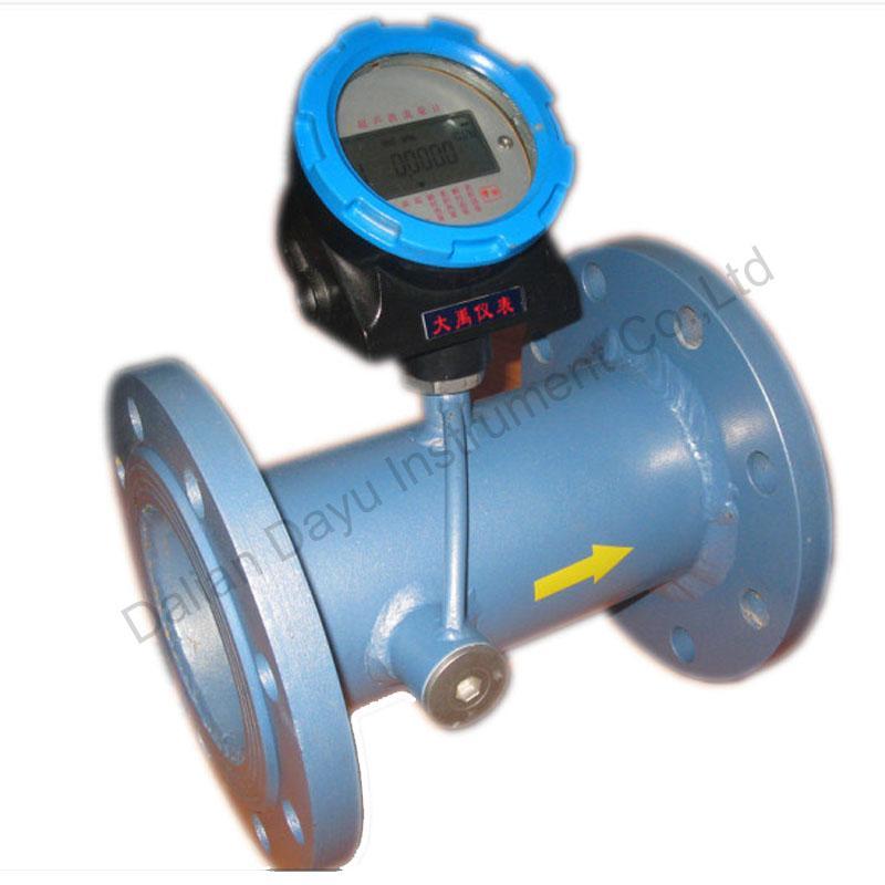 超声波工业水表(厂价现货)
