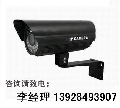 惠州H.264高清无线IP监控摄像机