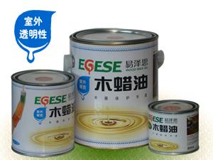 木器涂料 EGESE木蜡油 EWTM03 0.3L有色装