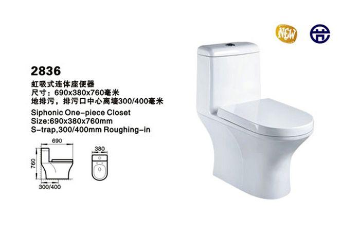 中国卫浴洁具品牌-阿里斯顿卫浴虹吸式座便器厂家直销