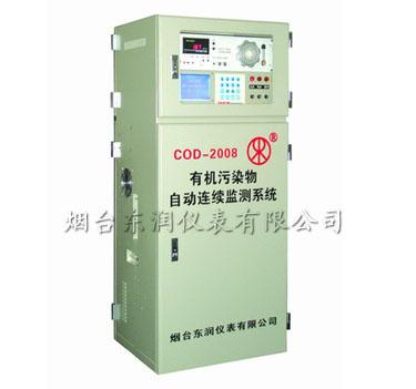 化学耗氧量监测仪 COD分析仪 烟台在线监测仪,,TOC监测仪