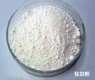 GR复合钛白颜料 高性价比钛白粉
