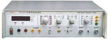 供DO30系列校验仪,钳形表校验仪,电表校验仪/