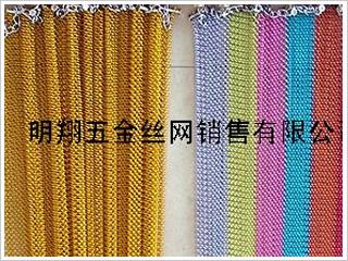 厂家优质金属窗帘网,金属装饰网