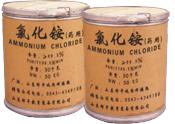 医药级氯化铵