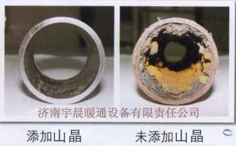 锅炉阻垢剂、锅炉除垢剂、管道阻垢剂、太阳能阻垢剂