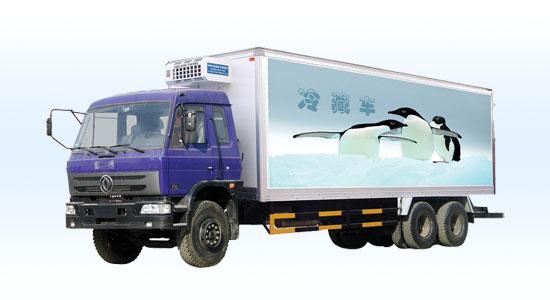 东风双桥冷藏车