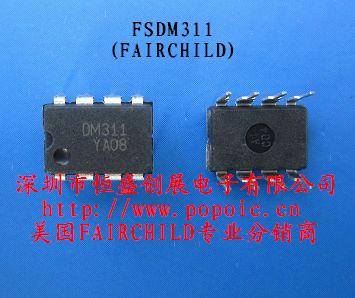 FSDM311 仙童电源IC