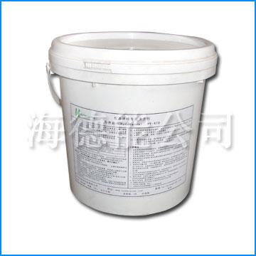 海德能HY-310反渗透膜专用保护剂