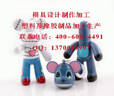 石家庄塑料玩具外观设计