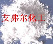 活性轻质氧化镁