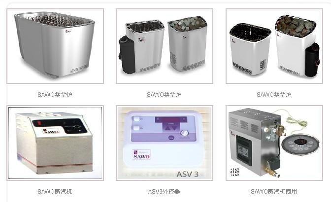 桑拿设备、桑拿炉设备、桑拿房设备