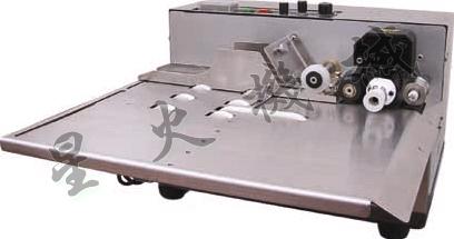 哈尔滨批号打码机-药盒打码机-黑龙江派克龙机械