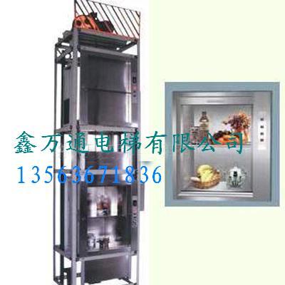 传菜电梯,潍坊杂物电梯,小货梯,小杂物梯