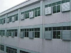 厂房通风降温设备 车间负压降温风机 工厂大型排气扇