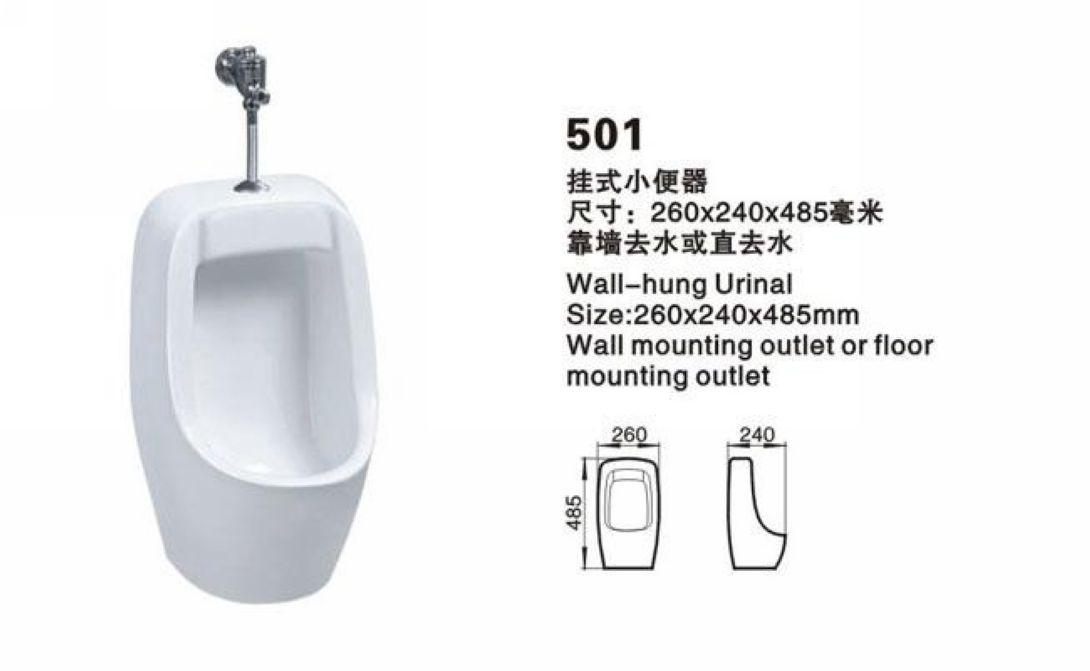 中国陶瓷卫浴杰出品牌-阿里斯顿-挂式小便器