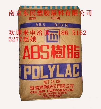供应▅丙烯腈-丁二烯-苯乙烯共聚物ABS,K树脂