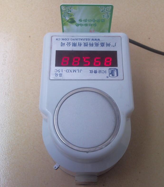 一体计量IC卡水控机(用流量计计量)