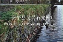 供应中小河流治理用石笼网|河北石笼网