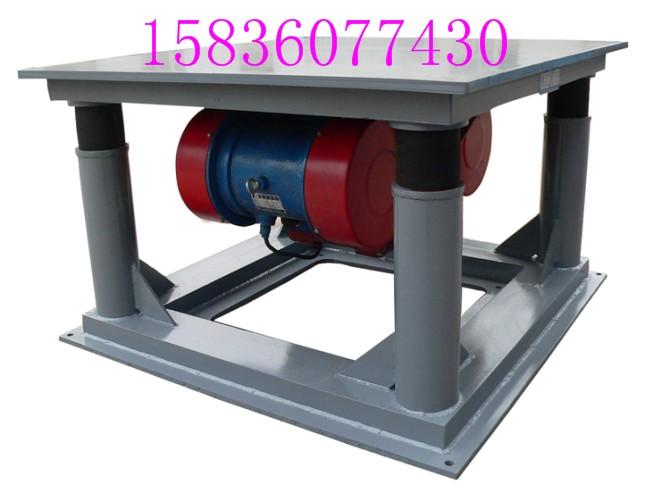 振动平台 振动分级筛 振动电机 旋振筛 加料机 筛网