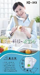 最好用的洗菜机最方便的洗菜机