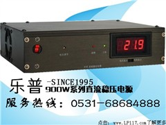 30V200A可调直流电源 / 可为您定做各类大功率电源
