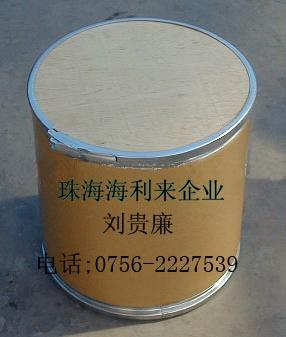 阿莫西林钠克拉维酸钾