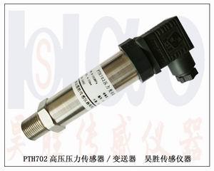 液压机高压力传感器/液压机变送器,高压传感器/液压机变送器