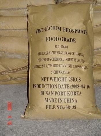 磷酸三钙(食品级)(TCP)