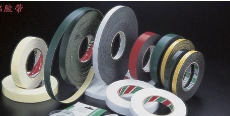 芜湖超高粘压克力泡棉双面胶带 苏州汽车海绵胶带