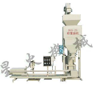 哈尔滨包装机/DGS-25 大剂量包装机/黑龙江派克龙机械