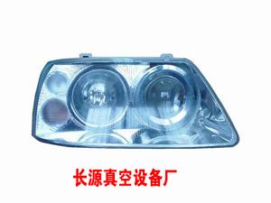 汽车灯具保护膜镀膜机