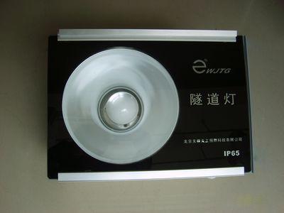 供应无极天工一体化无极灯,高频无极灯,工厂无极灯