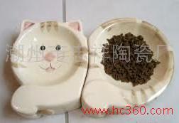 陶瓷猫狗宠物碗