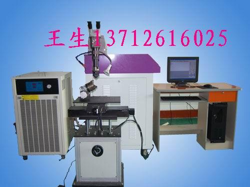 YAG自动焊接激光焊机(焊接汽车安全气囊发生器)