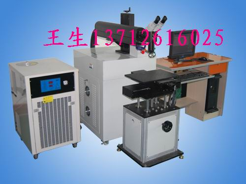 400W超强不锈钢焊接激光焊接机(仪表、传感器、五金、厨具、餐具的组焊对接焊)