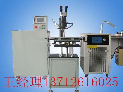 激光焊价格中国首创250W分体式模具焊接激光焊接机