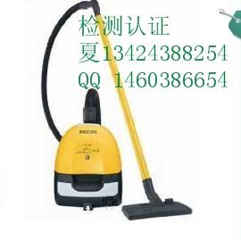 真空吸尘器(LCS)立讯做CCC认证,家用吸尘器清关COC认证