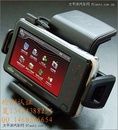 GPS导航仪无线FCC收音机北美FCC认证蓝牙适配器FCC认证