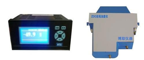 供应ZDYG-2089S实验室浊度计