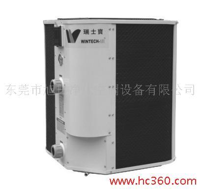 SPWH空气源热泵热水机组(泳池机)