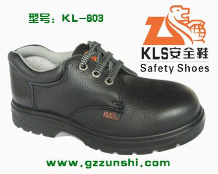 夏季安全鞋,安全劳保鞋,安全工作鞋