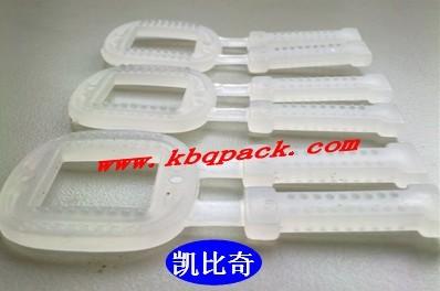 专业生产PP防滑塑料打包扣