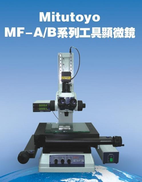 供应无锡显微镜常州显微镜苏州显微镜上海显微镜昆山显微镜